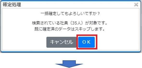 blog2019100903.jpg