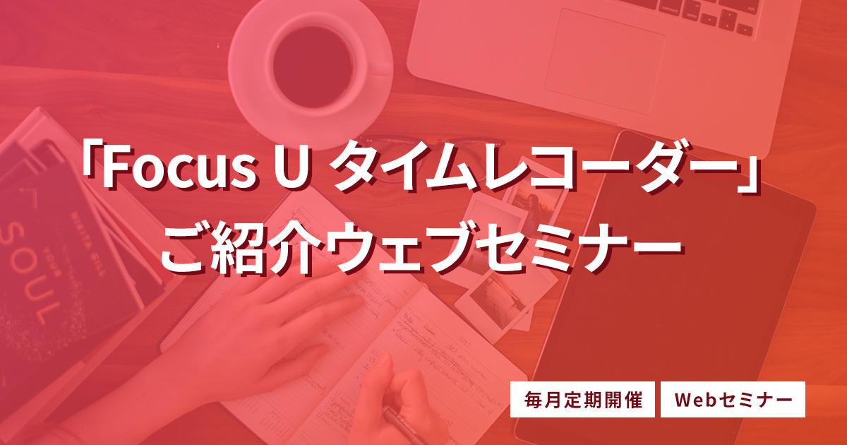 seminar_ogp.jpg