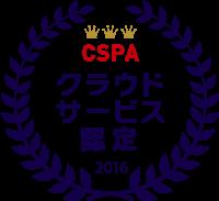 banner_FIX_ver9_2-CSPA.png