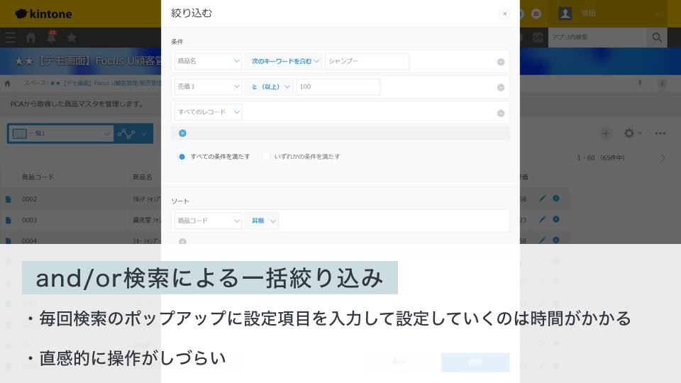 blog_andor.png