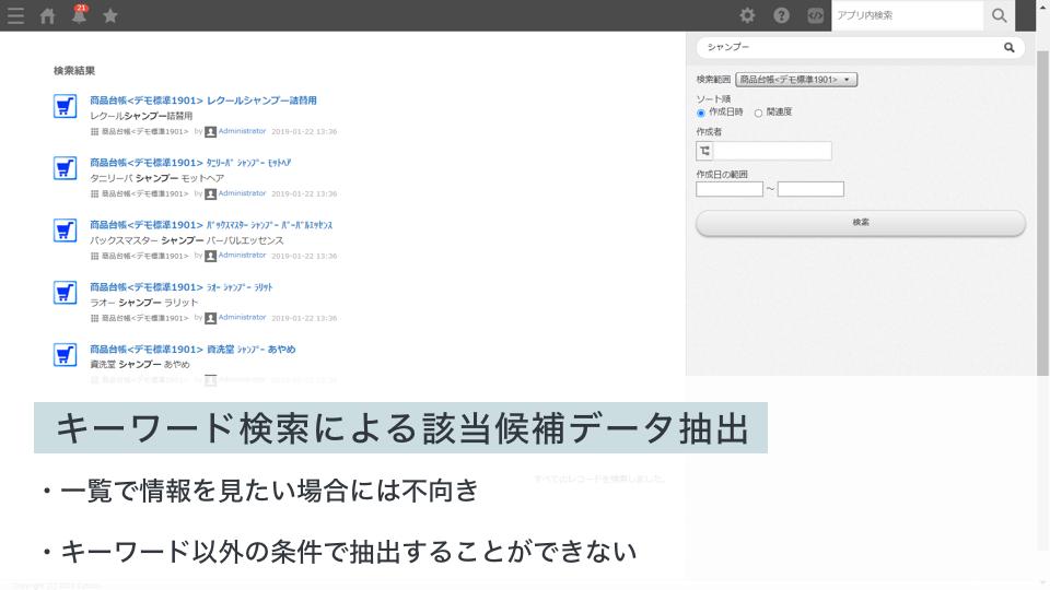 blog_keyword.png