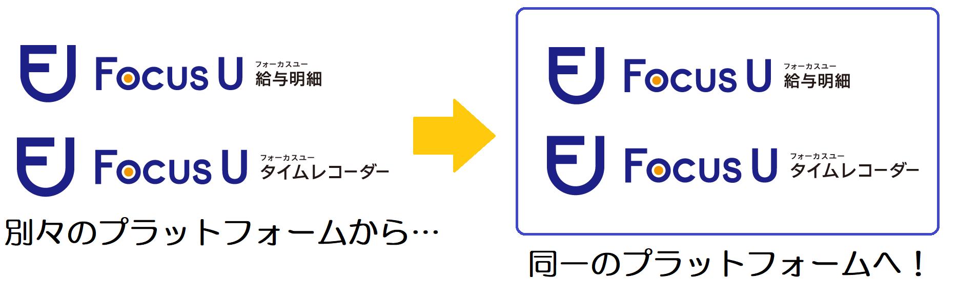 統合版2.png