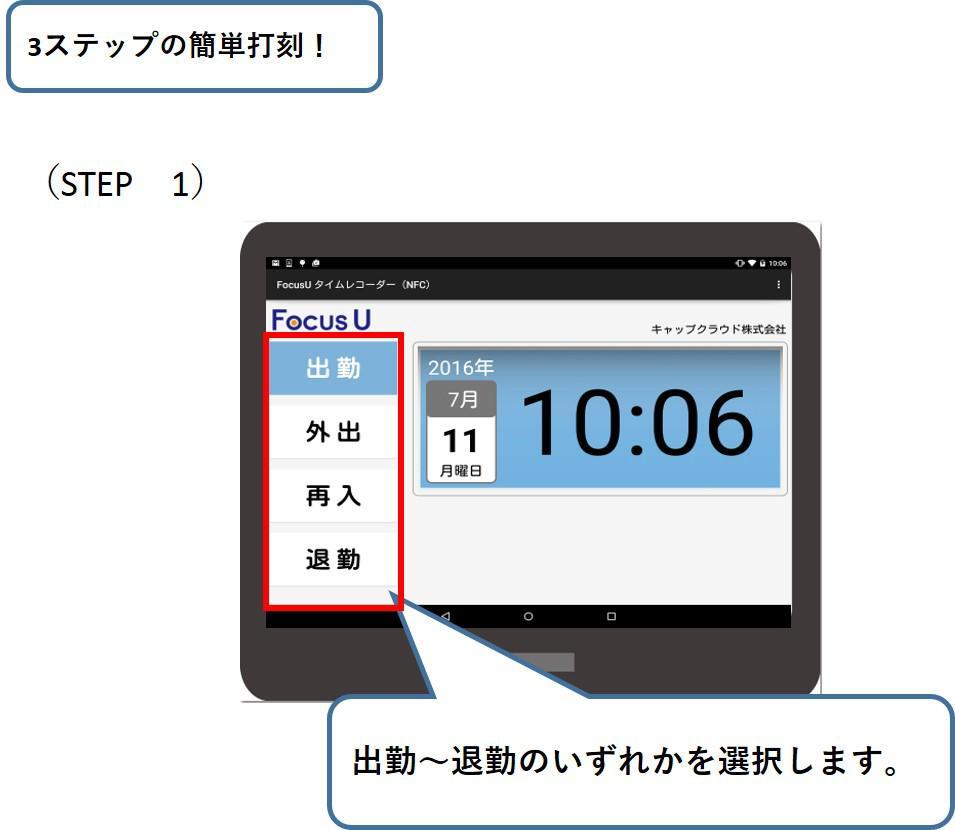 nfc1-thumb-955x830-248.jpg