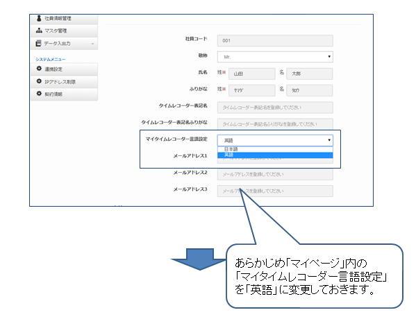 syainnjyouhou cap UP1.jpg