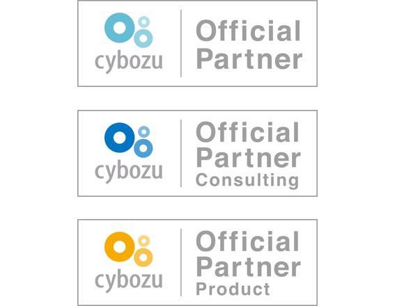 cybozu_partner_2021.jpg