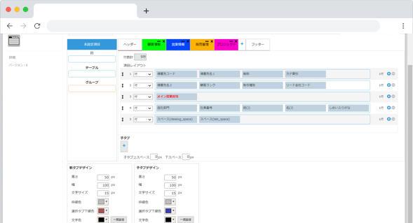 img_tab-plugin_01.jpg