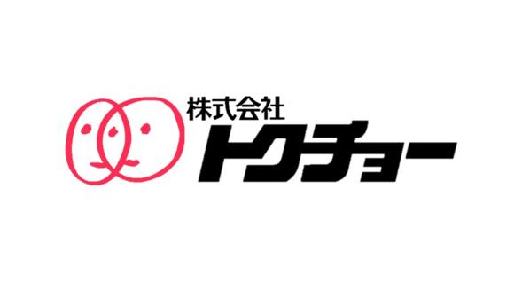 logo_tokucho.png