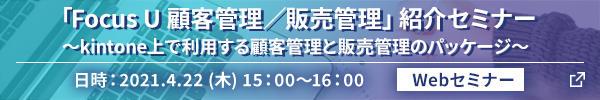 20210422_seminar_bnr.jpg