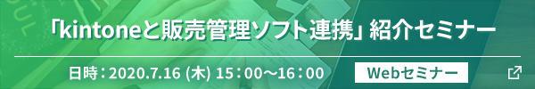 seminar_bnr02.jpg