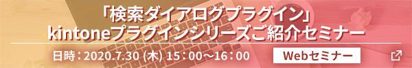 seminar_bnr.jpg