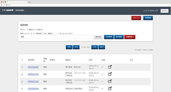 img_integration.png
