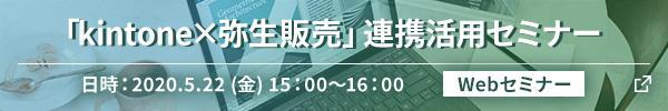 seminar_bnr_02.jpg