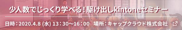seminar_bnr_01.jpg