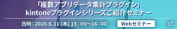seminar_bnr_20200611.jpg