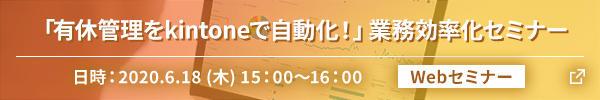 seminar_bnr_20200618.jpg