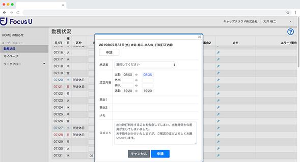 img_workflow_func.png